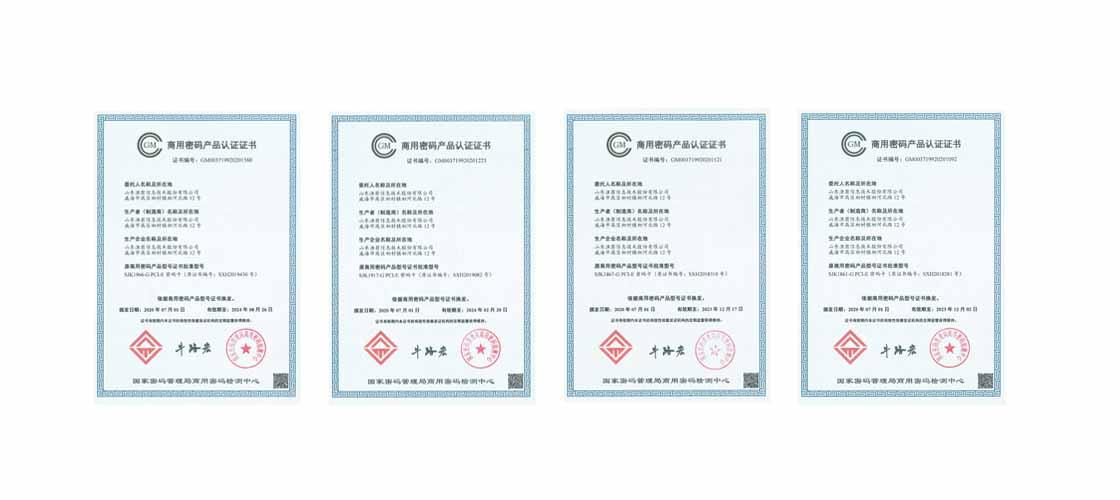 PCI-E密码卡产品认证证书